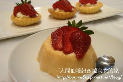 草莓塔-8