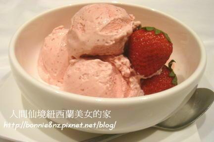 草莓冰淇淋-1