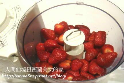 草莓冰淇淋-2
