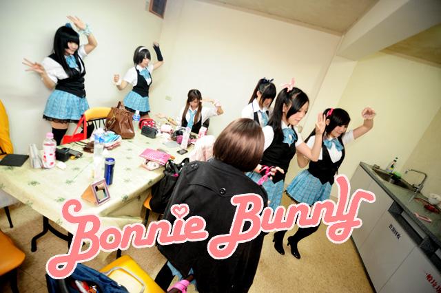 Bonnie Bunny 就是愛JK 之 舞力全開 大家一起來DANCE
