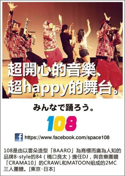 【演出消息】2012 TAIPEI TOY FESTIVAL 台北國際玩具創作大展-開幕表演