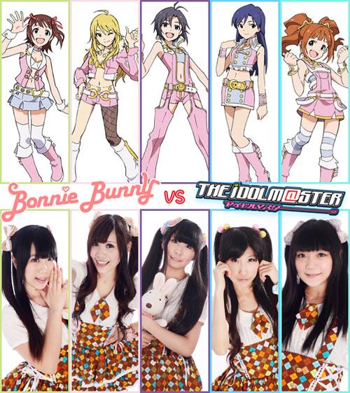 Bonnie Bunny 花*華 HANA* はな 台日動漫文化感謝祭