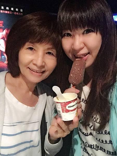 Bonnie&Mom