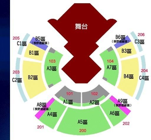太陽劇團座位圖.jpg