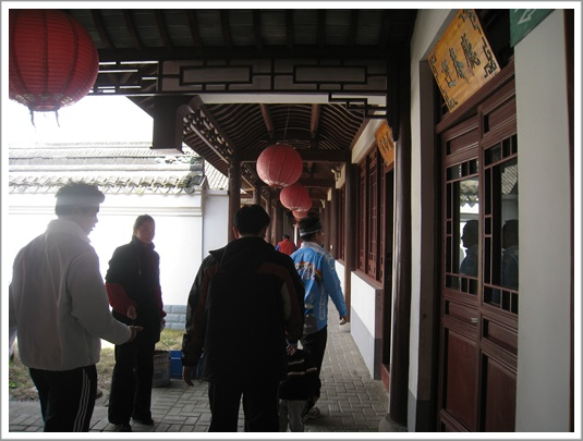 這次吃的是網路上評價很高的古瀛飯莊