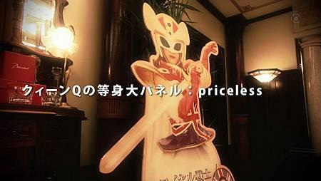 snapshot20111207224445.jpg