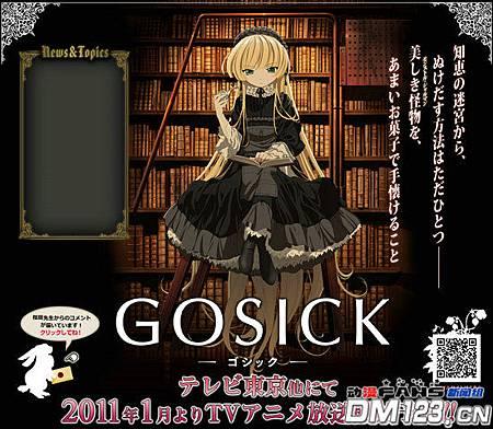 GOSICK.jpg