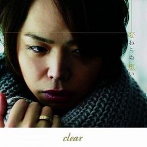 060311_Shoui.jpg