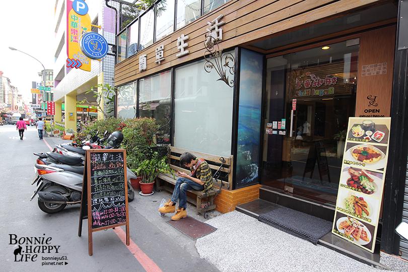 食記 / 屏東。Simple Life Cafe' 簡單生活餐飲屋