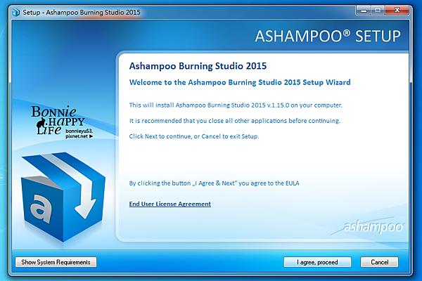 資源 / Ashampoo Burning Studio 2015 全方位燒錄軟體