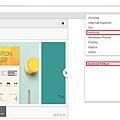 教學 / Dailymotion HD 畫質調整(Chrome 外掛)