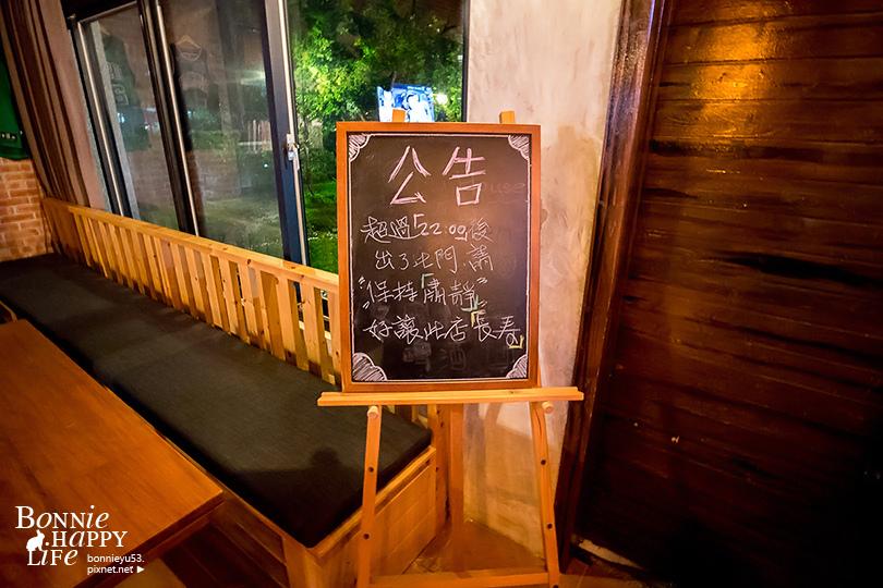 食記 / 高雄美濃二日遊 ♥ 菸城民宿 x My House 民宿餐酒館