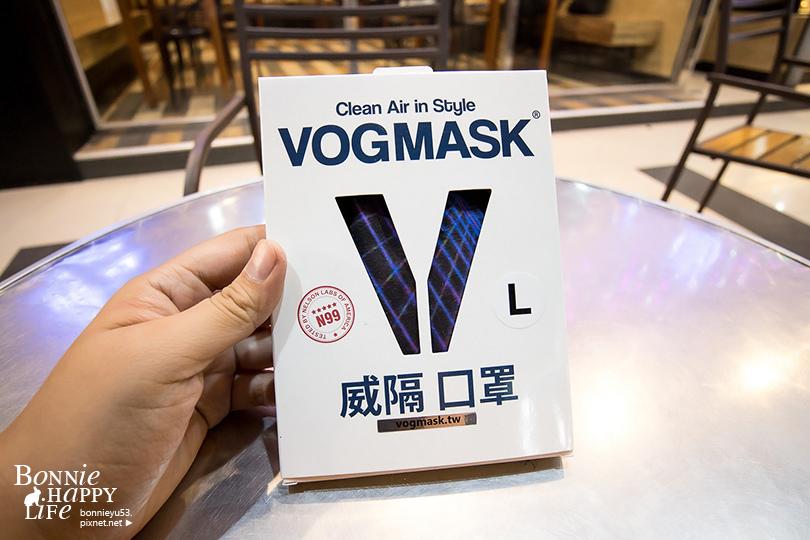穿搭 / vogmask 世界級抗污染口罩,有效抗空汙PM2.5並兼具時尚的重複性使用口罩