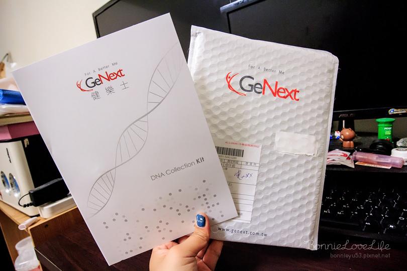 健康 / GeNext健樂士 ♥ 基因檢測,癌症會遺傳,提早預防癌症以及各類疾病交給大江基因檢測