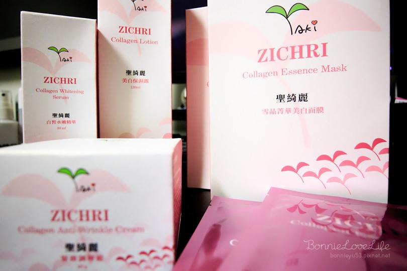 保養 / Zichri聖綺麗。早晚簡單美顏三部曲,添加多重保濕抗皺因子,白皙水嫩精華、美白保濕露、緊緻調理霜