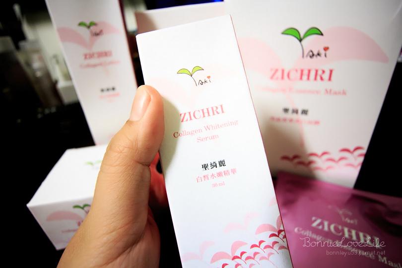 保養 %2F Zichri聖綺麗。早晚簡單美顏三部曲,添加多重保濕抗皺因子,白皙水嫩精華、美白保濕露、緊緻調理霜