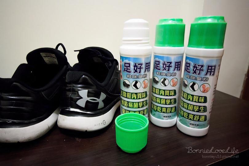 居家 / 星大仁「足好用除腳臭鞋粉」,添加天然植物精油,還我夏日舒適乾爽