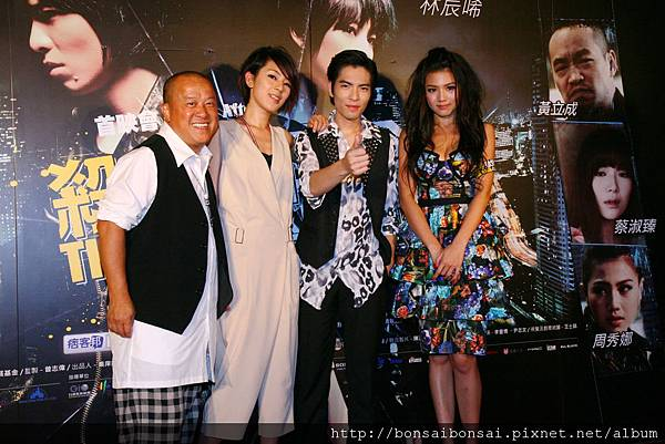 07.29 news-after party 02.jpg