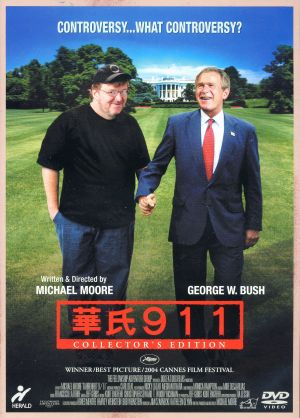 華氏911(2004).jpg