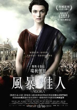 風暴佳人(2009).jpg