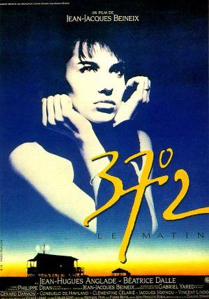 巴黎野玫瑰(1986).jpg