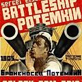 波坦金戰艦(1925).jpg