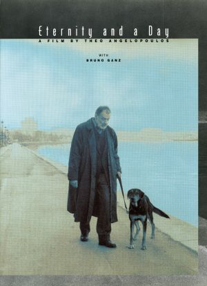 永遠的一天(1998).jpg
