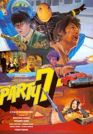 PARTY7(2000).jpg