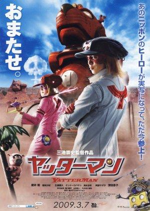 正義雙俠(2009).jpg