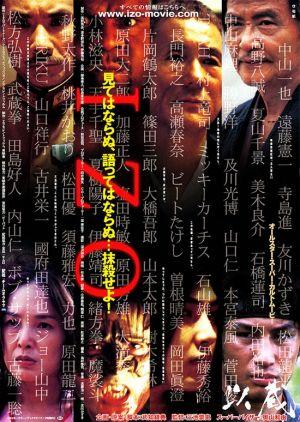 以藏(2004).jpg