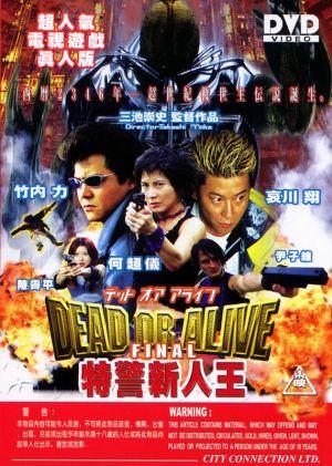 特警新人王(2002).jpg