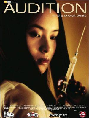 再婚驚魂記(1999).jpg