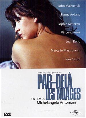 在雲端上的情與慾(1995).jpg