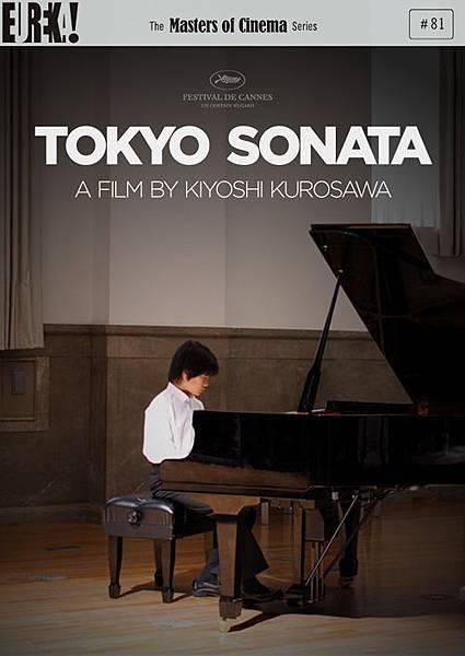 081-tokyo-sonata-mockup-72dpi-dvd-cover
