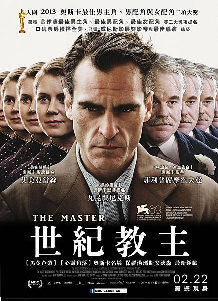 TheMaster_poster