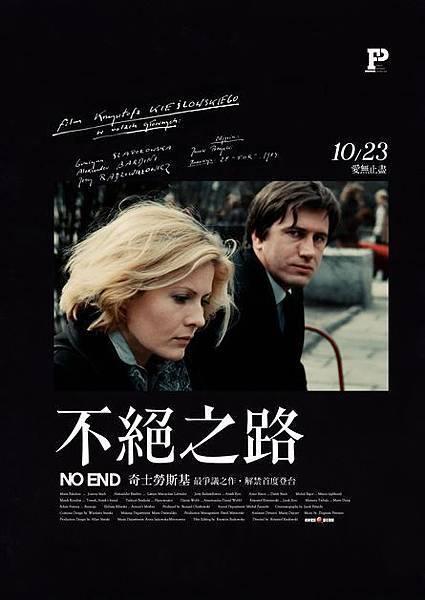 movie_015137_154658