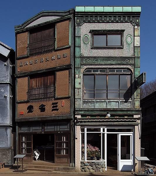 800px-Takei_Sanshodo_&_Hanaichi_Flower_Shop