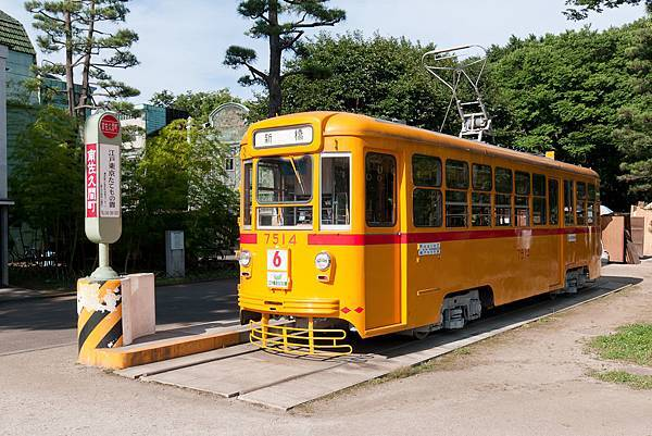 1024px-Toden-7514-00
