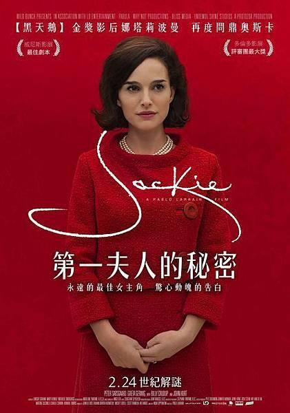 movie_016068_206632