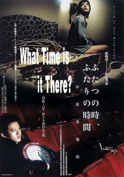 Ni-na-bian-ji-dian-AKA-What-Time-is-it-There-2001