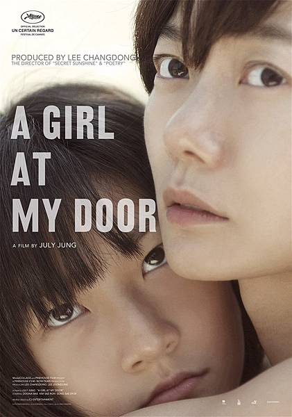 a-girl-at-my-door.27363