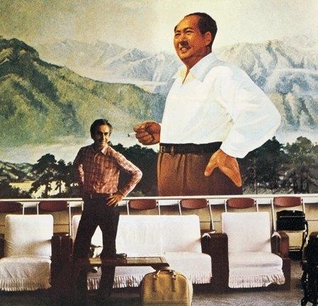 Antonioni Mao