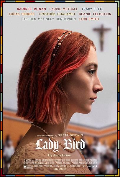 柏德小姐 Lady Bird 2017