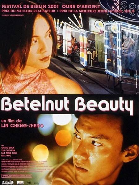 ai_ni_ai_wo_betelnut_beauty-455827476-large