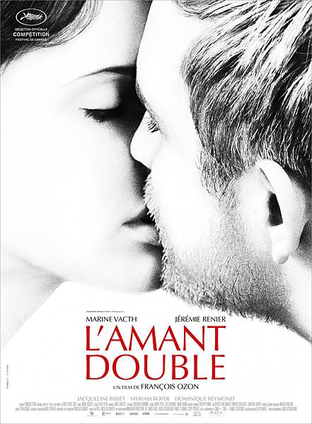 lamant_double_xlg