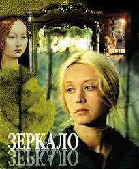 「Зеркало film」的圖片搜尋結果