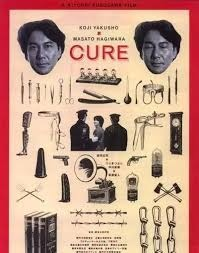 「X物語》Cure(黑澤清,1997)」的圖片搜尋結果
