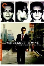 「8、《我要復仇》Vengeance Is Mine(今村昌平,1979)」的圖片搜尋結果