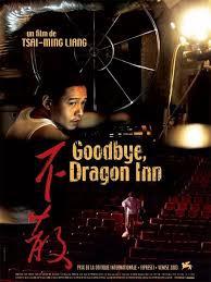 「不散》Good Bye, Dragon Inn」的圖片搜尋結果