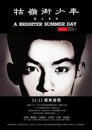 「牯嶺街少年殺人事件》A Brighter Summer Day」的圖片搜尋結果